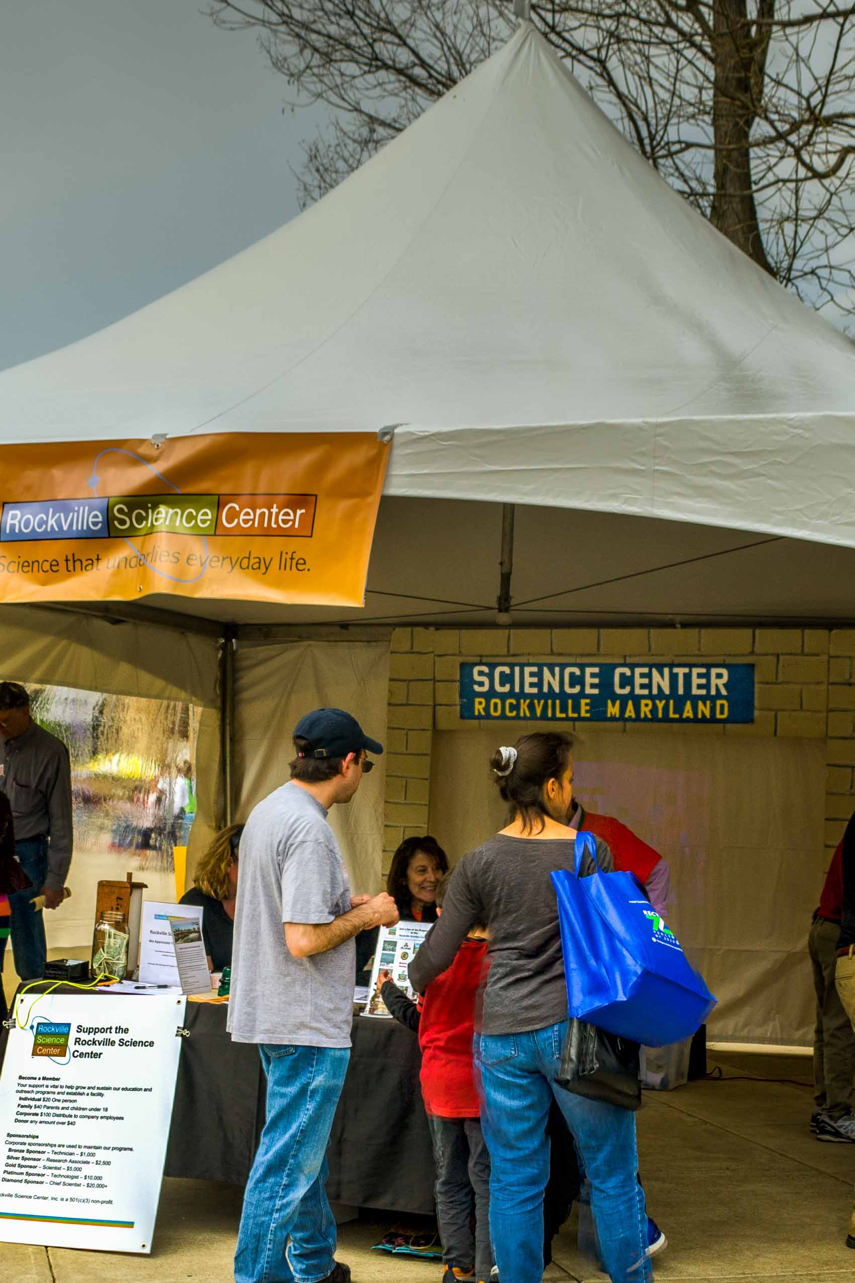 View of Welcome Tent for Rockville Science Day